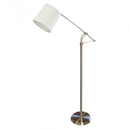 Adjustable White Arm Lamp